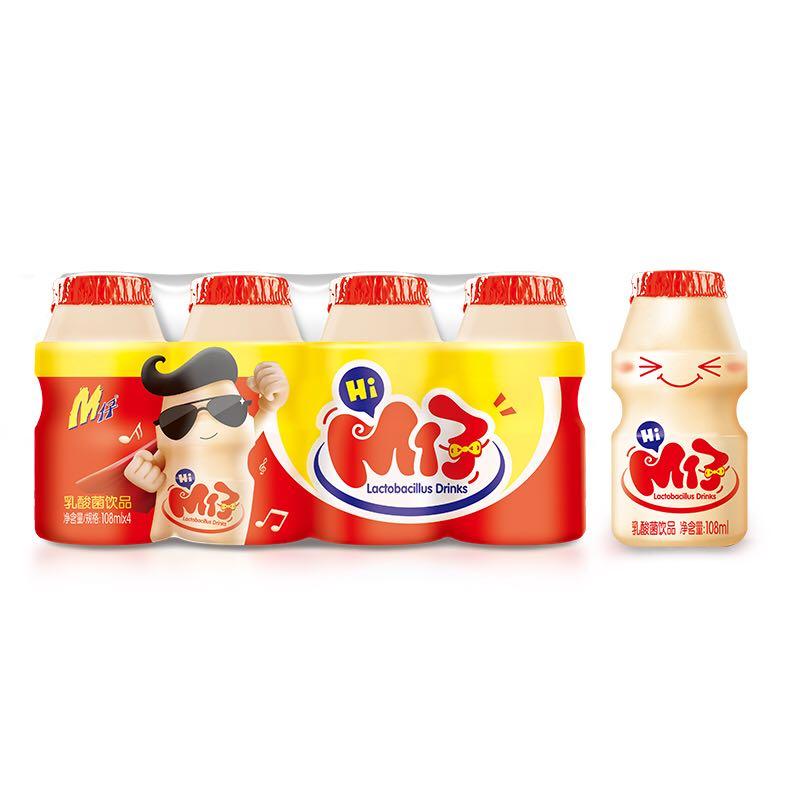 水牛乳饮料